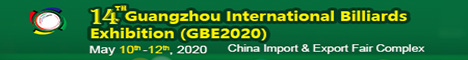 The 14th International billiards Exhibition (GBE2020)