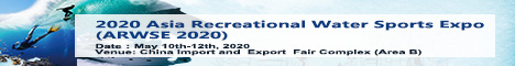 Asia Recreational Water Sports Expo 2020