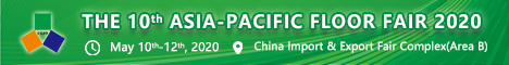 The 10th Asia Pacific Floor Fair