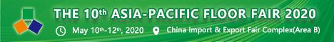 The 10th Asia Pacific Floor Fair